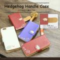 iPhoneケース ハリネズミ柄シリーズ ハリネズミ アイホン アイフォンケース アイフォーン スマホケース ケース iphone専用 カードポケット