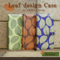 iPhoneケース iphoneシリーズ アイホン アイフォンケース アイフォーン スマホケース ケース リーフ デザイン ハードケース 手帳型 カードポケット