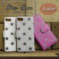 iPhoneケース iphoneシリーズ アイホン アイフォンケース アイフォーン スマホケース ケース 星 スター 星柄 デザイン 手帳型 カードポケット
