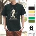 【メール便OK】レゲエ reggae 【まとめ買割引・Tシャツフェスタ対象】【REGEND/fst046】半袖 Tシャツ s/s S M L XL LL/