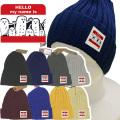 ニット帽【メール便送料無料】8カラー/ HELLO(kn04) 綿100% ワッチキャップ 帽子/CAP【メンズ】 アメカジ・きれい目・ストリート
