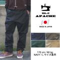 【送料無料】【MC APACHE】トラウザー クラシック ハーベスト パンツ 【mn7728】【日本製】メンズ/ワークパンツ/チノパン/きれい目アメカジストリート