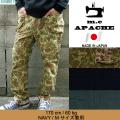 【送料無料】【MC APACHE】ネップヘリンボーン リーフカーゴ パンツ 【mn7730】【日本製】メンズ/ワークパンツ/ガーデニングパンツ/きれい目アメカジストリート