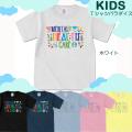 【キッズTシャツパラダイス・2枚で送無】【mental/prd002ks】【メール便OK】子供服/男の子/女の子/半袖 Tシャツ