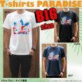 Tシャツメンズ/大きいサイズ/ビッグTシャツパラダイス対象/【adi-bong/prd005big】まとめ割