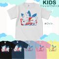 【キッズTシャツパラダイス・2枚で送無】【adi-bong/prd005ks】【メール便OK】子供服/男の子/女の子/半袖 Tシャツ