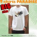 Tシャツメンズ/大きいサイズ/ビッグTシャツパラダイス対象/【CRboard/prd007big】まとめ割