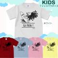 【キッズTシャツパラダイス・2枚で送無】【CRboard-blk/prd008】【メール便OK】子供服/男の子/女の子/半袖 Tシャツ