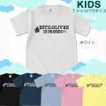 【キッズTシャツパラダイス・2枚で送無】【ESTORO/prd009ks】【メール便OK】子供服/男の子/女の子/半袖 Tシャツ