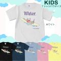 【キッズTシャツパラダイス・2枚で送無】【Water-KETU/prd011ks】【メール便OK】子供服/男の子/女の子/半袖 Tシャツ