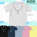 【キッズTシャツパラダイス・2枚で送無】【Pendant/prd013ks】【メール便OK】子供服/男の子/女の子/半袖 Tシャツ