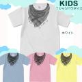 【キッズTシャツパラダイス・2枚で送無】【Scearf/prd014ks】【メール便OK】子供服/男の子/女の子/半袖 Tシャツ