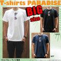 Tシャツメンズ/大きいサイズ/ビッグTシャツパラダイス対象/【Sunglasses/prd016big】まとめ割