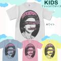 【キッズTシャツパラダイス・2枚で送無】【LoveTheQueen/prd018ks】【メール便OK】子供服/男の子/女の子/半袖 Tシャツ