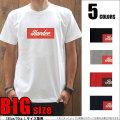 Tシャツメンズ/大きいサイズ/ビッグTシャツパラダイス対象/【BOX Haeder/prd024big】まとめ割