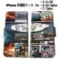 iPhone X ケース 手帳型 iPhone8 iPhone7ケース iPhoneX iPhone8Puls iPhone se iPhone6 Plus スマホケース カバー アイフォン8 ケース 手帳型 アイフォンX アイフォンテン アイフォン10 アイフォン8 アイフォン7 アイフォン6 iphone7Plus Surf