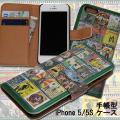 【メール便OK】【手帳型 iPhone5/5s/SE カバー】【for iPhone5/5s/SE Diary】スマホケース 手帳タイプ【Reggae / レゲエ4/レコード】【メンズ レディース】