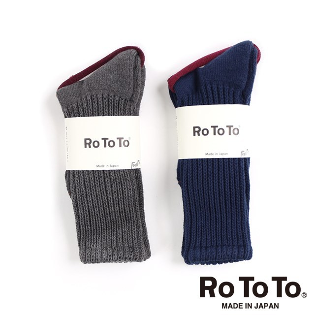 ROTOTO ロトト メンズ レディース ソックス LOOSE PILE SOCKS ルース パイル ソックス R1014 [カースリブパイル/パイル地/シンプル/靴下/カジュアル/日本製/メイドインジャパン/MADE IN JAPAN/国内正規販売店/Authorized Dealer]