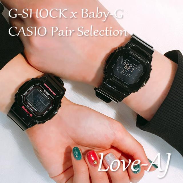 90f721c601 CASIO カシオ ペアウォッチ 腕時計 CASIO ペアセレクション LOVE-AJ G-SHOCK Baby-G ジーショック ベビージー  Gショック ベビーG GW-M5610BB-1JF BGD-5000-1JF ...