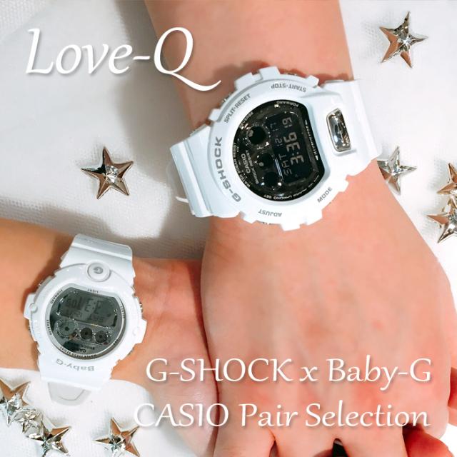 【ペアウォッチ】 Gショック ベビーG ペア G-SHOCK BABY-G  ジーショック ベビージー ペア CASIO カシオ 腕時計 ホワイト 白GD-X6900FB-7JF BG-6900-7JF 【LOVE-Q】【ペアBOX 送料無料 メーカー保証 あす楽 ラッピング無料】