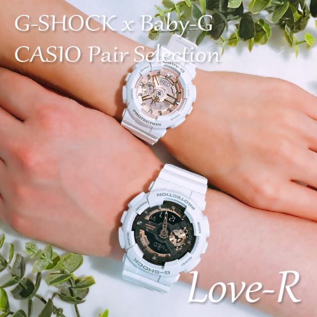 【ペアウォッチ】 Gショック ベビーG ペア G-SHOCK BABY-G  ジーショック ベビージー ペア CASIO カシオ 腕時計 ホワイト 白GA-110RG-7AJF BA-110-7A1JF 【LOVE-R】【ペアBOX 送料無料 メーカー保証 あす楽  ラッピング無料】