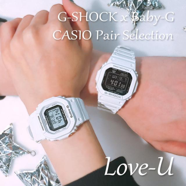 fdac0be514 CASIO カシオ ペアウォッチ 腕時計 CASIO ペアセレクション LOVE-U G-SHOCK Baby-G ジーショック ベビージー Gショック  ベビーG GW-M5610MD-7JF BGD-5000-7JF [ギフト/ ...