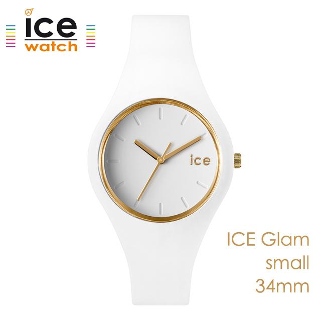 ice watch アイスウォッチ レディース 腕時計 ICE Glam アイスグラム ホワイト スモール 000981 [シリコンストラップ/女性/エレガント/白/国内正規販売店/Authorized Dealer]