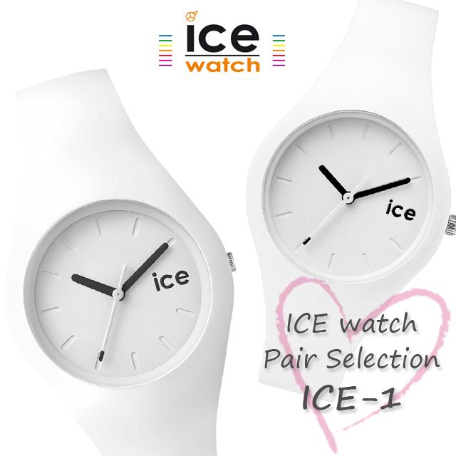 ice watch アイスウォッチ 腕時計 ペアセレクション ICE-1 001227 000992 [ペアウォッチ/ギフト/記念日/誕生日/クリスマス/カップル/国内正規販売店/Authorized Dealer]
