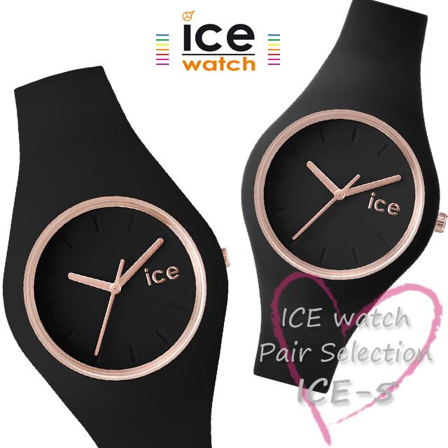 ice watch アイスウォッチ 腕時計 ペアセレクション ICE PAIR-5 000980 000979 [ペアウォッチ/ギフト/記念日/誕生日/クリスマス/カップル/国内正規販売店/Authorized Dealer]