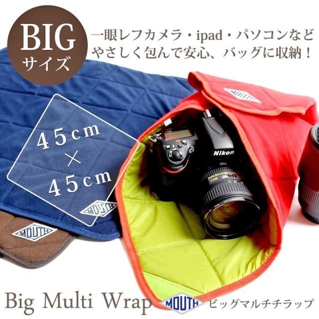 MOUTH マウス BIG MULTI WRAP ビッグ マルチラップ カメララップ MMW16053-BIG [保護/カバー/包む/ipad/カメラ/レンズ/携帯ゲーム/クッション/カメラケース/レンズポーチ/国内正規販売店/Authorized Dealer]