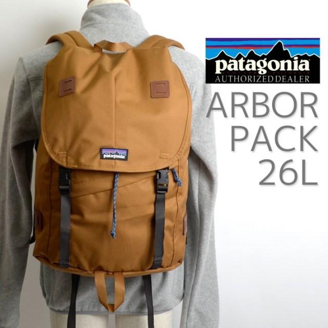 Patagonia パタゴニア バッグ バックパック リュック ARBOR PACK 26L アーバー パック 26L Bear Brown ベアーブラウン 47956-BRBN [国内正規販売店]