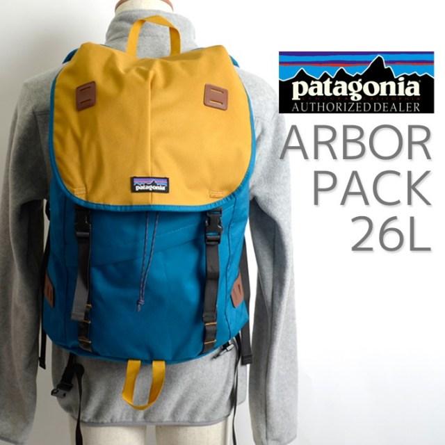 Patagonia パタゴニア バッグ バックパック リュック ARBOR PACK 26L アーバー パック 26L Underwater Blue アンダーウォーターブルー 47956-UWTB [国内正規販売店]