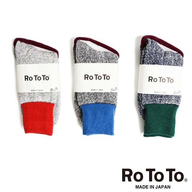 """ROTOTO ロトト メンズ レディース ソックス DOUBLE FACE SOCKS """"SILK & COTTON""""ダブル フェイス ソックス """"シルク&コットン"""" R1034 [靴下/カジュアル/日本製/メイドインジャパン/MADE IN JAPAN/二層/パイル編/保湿/国内正規販売店/Authorized Dealer]"""