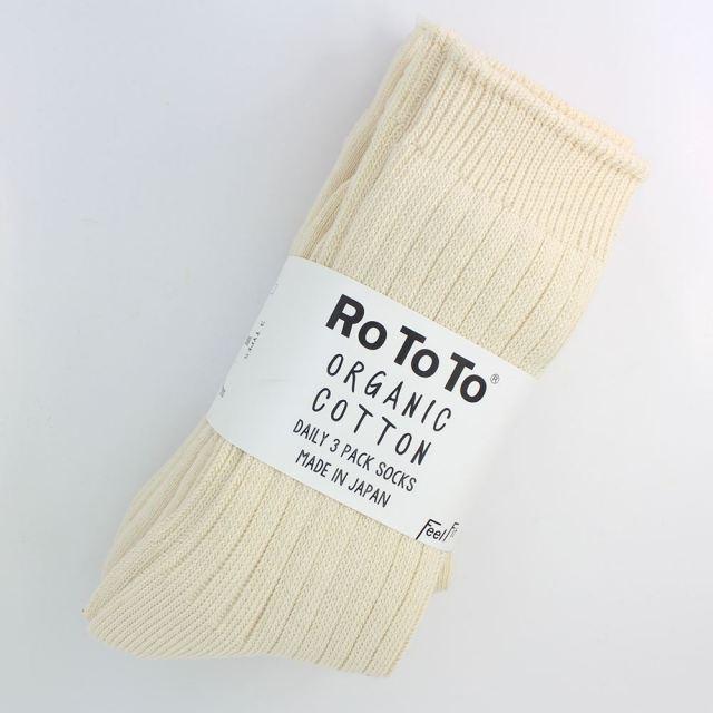 ロトト ROTOTO ORGANIC COTTON DAILY 3 PACK SOCKS DAILY 3 PACK SOCKS ソックス R1123-DAILY 3 PACK SOCKS