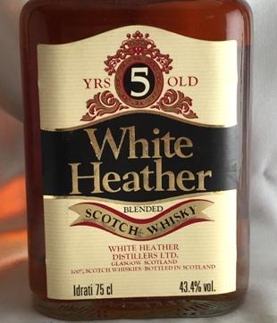 【オールドボトル】ホワイトヘザー5年 スクエアボトル ブラックキャップ 43.4°750ml