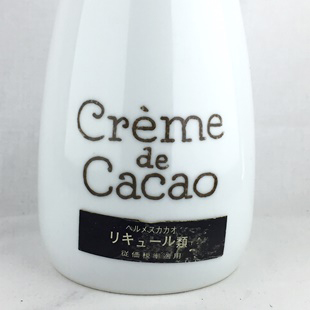 【オールドボトル】ヘルメス クレームドカカオ 70年代 43% 750ml