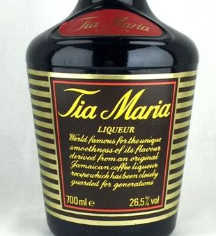 【オールドボトル】ティアマリア 90年代 26.5% 700ml