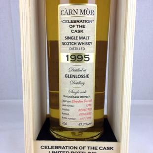 グレンロッシー23年 1995 CoC M&M 47.7%