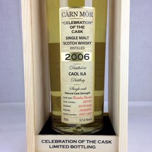 カリラ11年 2006 CoC M&M 57.6%