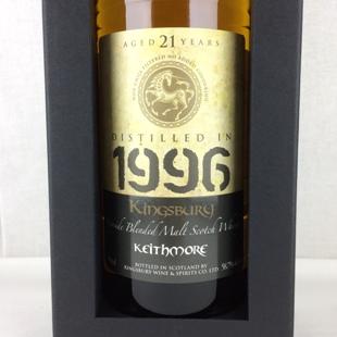キースモア21年1996 キングスバリーゴールド 58.7% 700ml