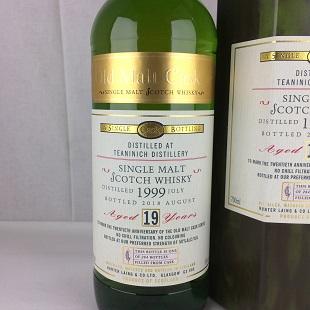 ティーニニック19年1999 ハンターレイン OMC20周年記念ボトル 50% 700ml