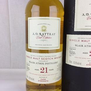 ブレアアソール21年1997 ADラトレー カスクコレクション 63% 700ml