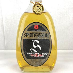 【オールドボトル】スプリングバンク8年 80年代 43% 750ml