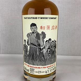 ジャパニーズブレンデッドウイスキー#1 21年 ブティックウイスキー 47.7% 700ml