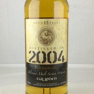 カロデン15年2004 KBゴールド 62.7%