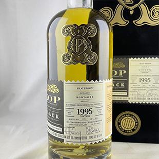 ボウモア25年1995 XOP Black Edition ダグラスレイン 46.9% 700ml