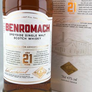 ベンローマック21年 43% 700ml