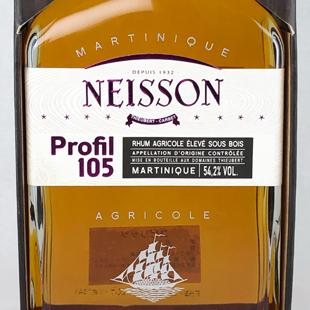 ネイソン プロフィル105 54.2% 700ml