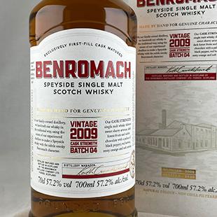 ベンロマック カスクストレングス 2009 バッチ4 57.2%