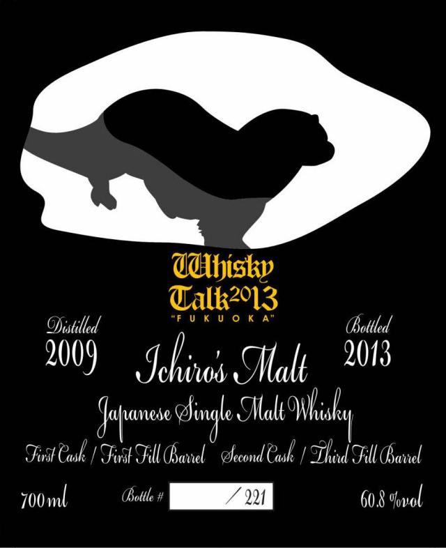 ウイスキートーク福岡2013オリジナル イチローズモルト秩父2009 カワウソ